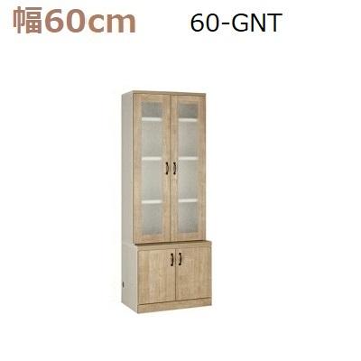 壁面収納すえ木工Miel-3 60-GNT W600×D420(上台320)×H1650mm【送料無料】