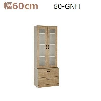 壁面収納すえ木工Miel-3 60-GNH W600×D420(上台320)×H1650mm【送料無料】