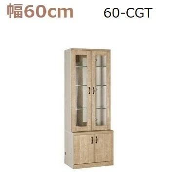 壁面収納すえ木工Miel-3 60-CGT W600×D420(上台320)×H1650mmダウンライト付【送料無料】