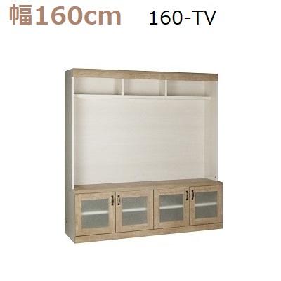 壁面収納すえ木工Miel-3 160-TV W1600×D420(上台320)×H1650mm【送料無料】