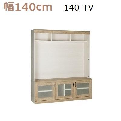 壁面収納すえ木工Miel-3 140-TV W1400×D420(上台320)×H1650mm【送料無料】