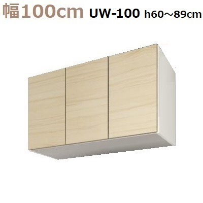 壁面収納すえ木工Miel-3 上置UW100-LタイプH60~89 W1000×D320×H600~890mm【送料無料】