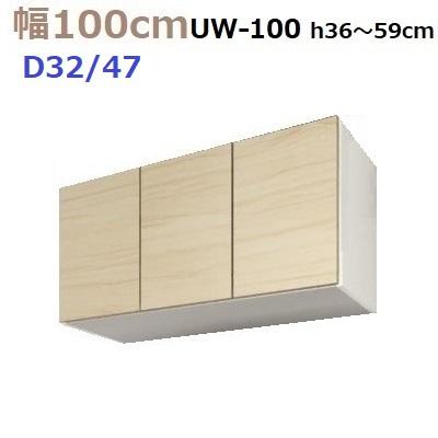 壁面収納すえ木工MG-3 標準上置き UW100 H36~59cm D47/D32タイプ W1000×D470/320×H360~590mm【送料無料】