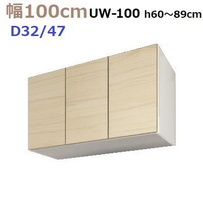 壁面収納すえ木工MG-3 標準上置き UW100 H60~89cm D47/D32タイプ W1000×D470/320×H600~890mm【送料無料】