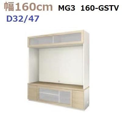 壁面収納すえ木工MG-3 160-GSTV奥行D47/奥行D32 W1600×D470(320)×H1800mm 壁掛けなしタイプ【送料無料】