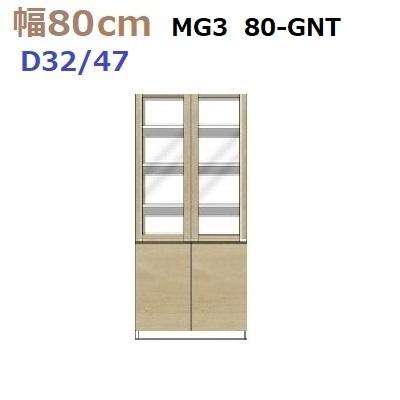 壁面収納すえ木工MG-3 80-GNT奥行D47/奥行D32 W800×D470(320)×H1800mm【送料無料】