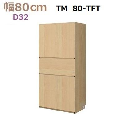 壁面収納すえ木工Materia-3 80-TFT 奥行D32 W800×D320×H1690mm【送料無料】