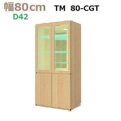 壁面収納すえ木工Materia-3 80-CGT 奥行D42 W800×D420×H1690mm【送料無料】