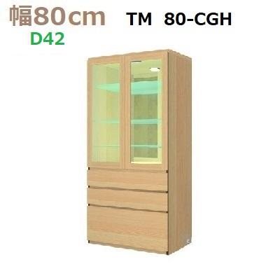 壁面収納すえ木工Materia-3 80-CGH 奥行D42 W800×D420×H1690mm【送料無料】
