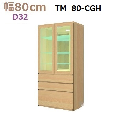 壁面収納すえ木工Materia-3 80-CGH 奥行D32 W800×D320×H1690mm【送料無料】