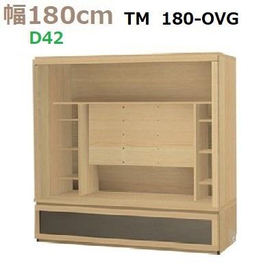 壁面収納すえ木工Materia-3 180-OVG 奥行D42 W1800×D420×H1690mm