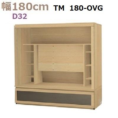 壁面収納すえ木工Materia-3 180-OVG 奥行D32 W1800×D320×H1690mm
