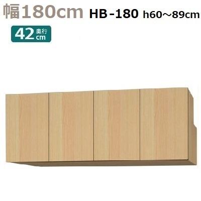 梁避けBOX Materia-3 TM D42 HB180-H60~89 W1800×D420×H600~890mm【送料無料】奥浅棚板4枚