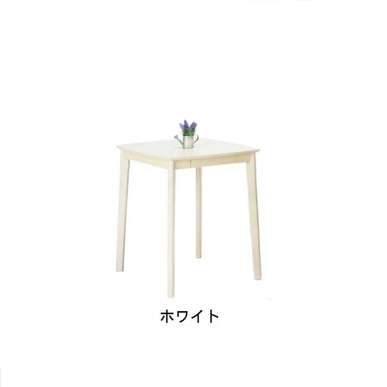 ダイニングテーブル ギャラント60(WH)W600×D600×H700mm 組み立て【送料無料】