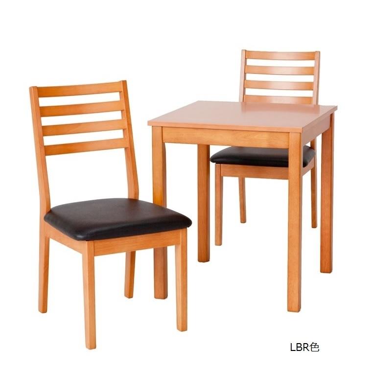 【送料無料】 ダイニングテーブル&チェア クロノス CRONOS 3点セットLBR&DBR