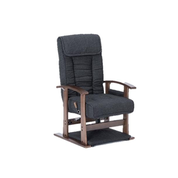 【期間限定!最安値挑戦】 上下可動高座椅子 ボス W630×D640~930×H1030mm 組み立て【送料無料】, 礼文町:d5fe828c --- canoncity.azurewebsites.net