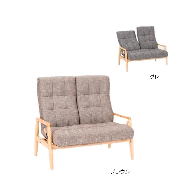 シンプル座椅子 ネロ 2P(GY・BR) W1160×D650~940×H840~970×SH420mm 組み立て【送料無料】