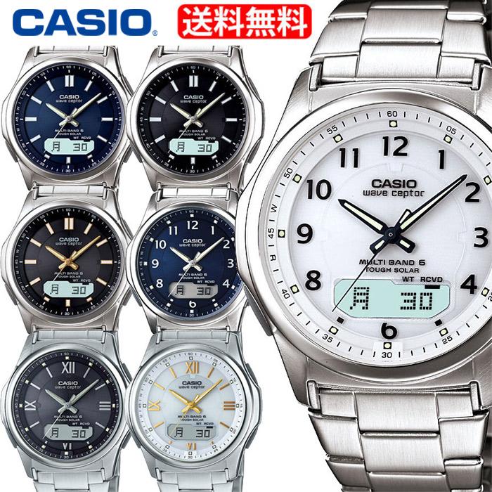 sale retailer a7273 7d7c5 電波ソーラー腕時計 軽い&安いおすすめランキング【1ページ】|G ...
