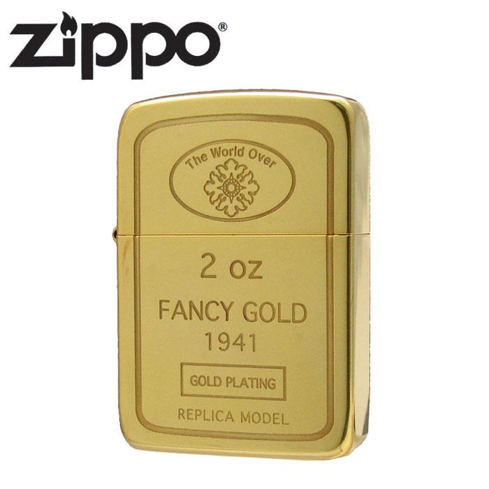 【送料無料】 ZIPPO ジッポ zippoライター ジッポー ライター オイル ZIPPO 1941インゴット リニューアル版 金チャンバー 高級 暮らしの幸便