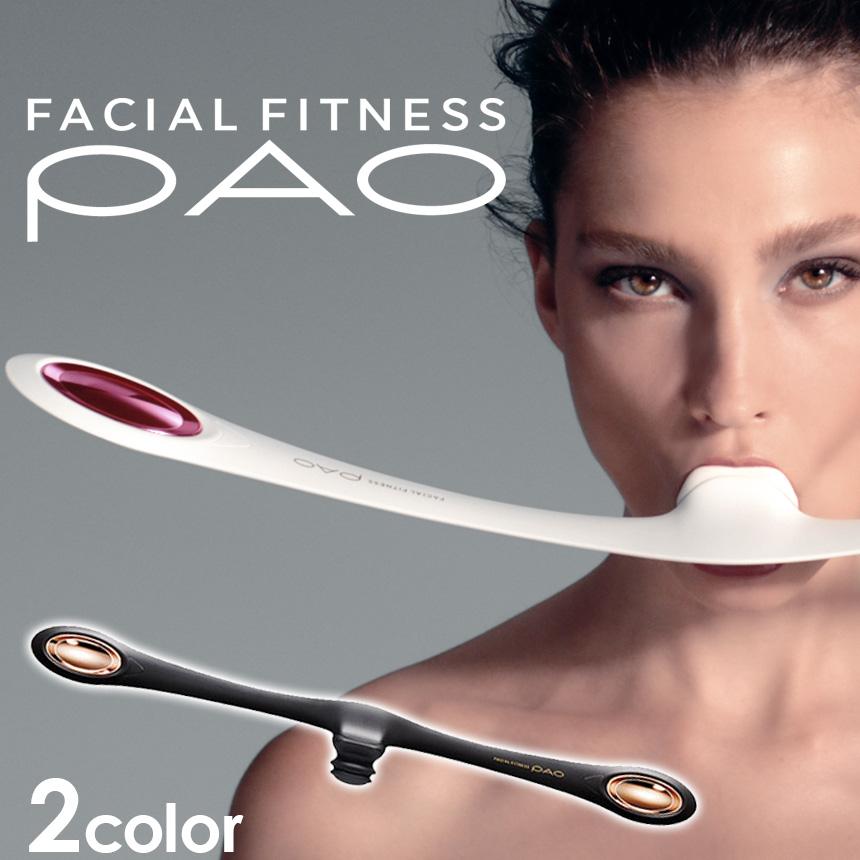 顔のたるみ、シワ、ほうれい線対策に!表情筋を鍛えるエクササイズに、おすすめグッズを教えて