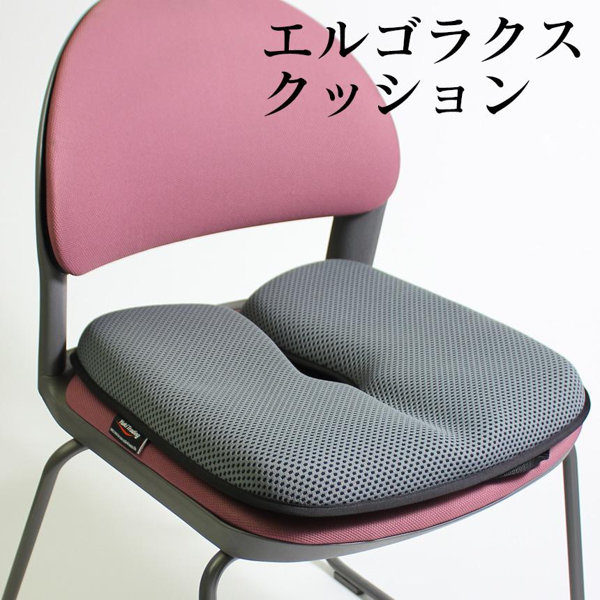 エルゴラクス ジェルクッション 負担軽減 骨盤 姿勢 腰痛 超激安 ドライブ クッション 床ずれ 暮らしの幸便 長時間座っても疲れにくい プレゼント 腰 座椅子 通常便なら送料無料 新聞掲載 座布団 椅子
