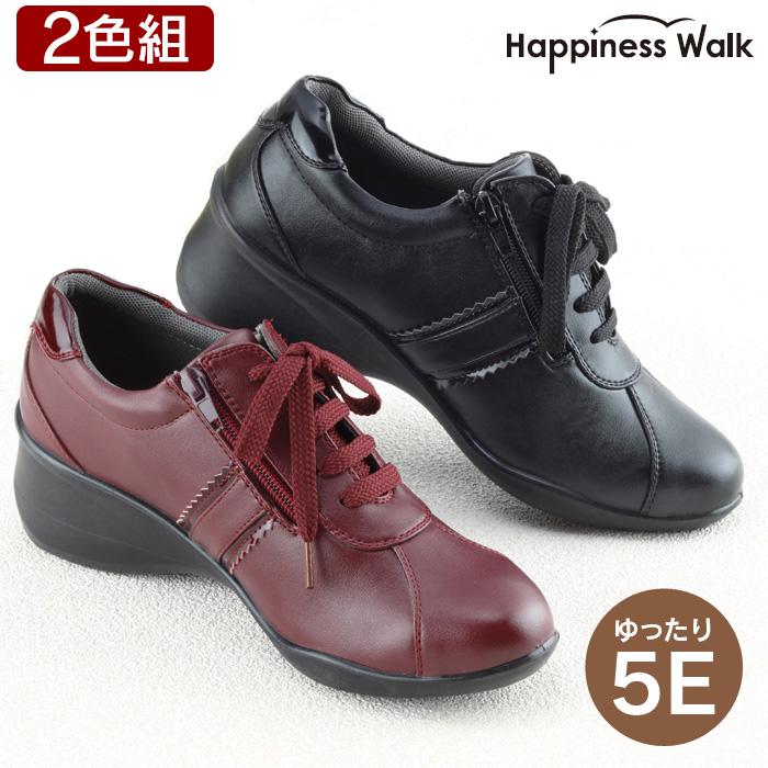 5Eウォーキングシューズ 同サイズ2色組 靴 ウォーキングシューズ スニーカー 運動靴 ゆったり メンズ レディース ファッション ウォーキング 暮らしの幸便 ギフト プレゼント