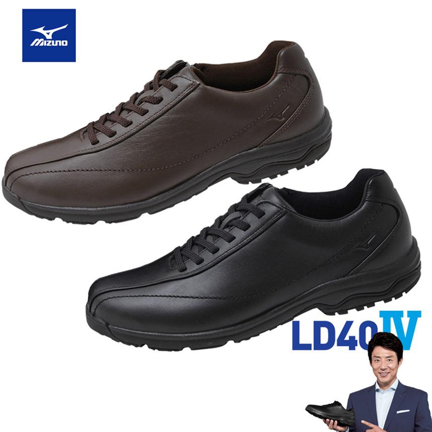 【送料無料】ミズノウォーキングシューズメンズ LD40IV ミズノ ウォーキンズシューズ メンズ LD40IV 靴 紳士用 男性用 紐靴 みずの 散歩 お出かけ 履きやすい 暮らしの幸便