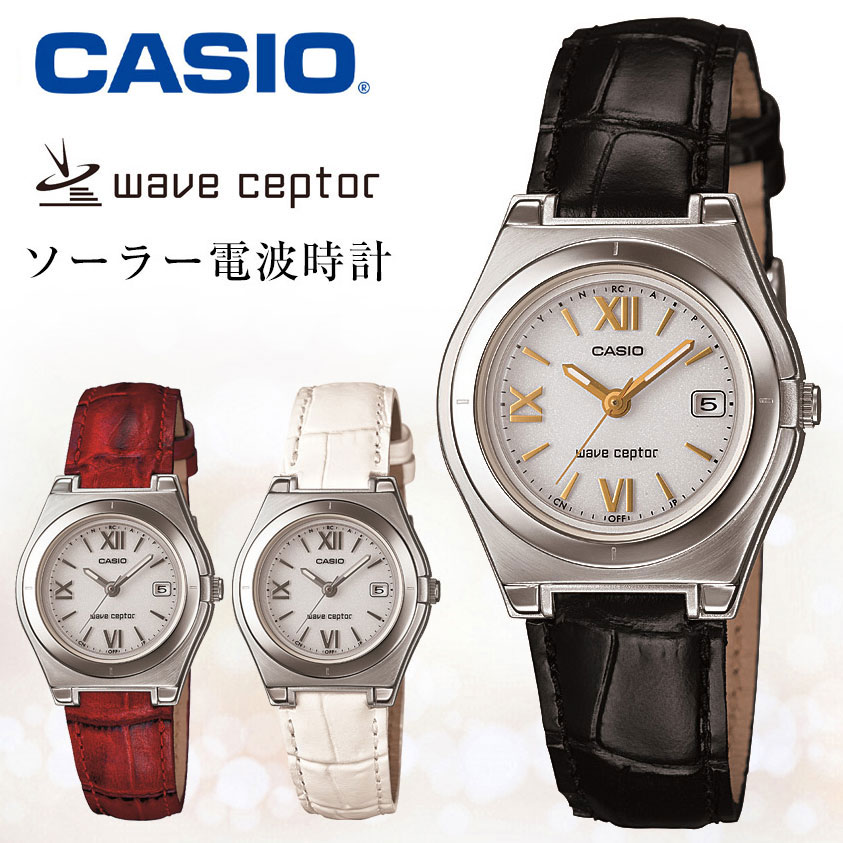 CASIOソーラー腕時計ウェーブセプター
