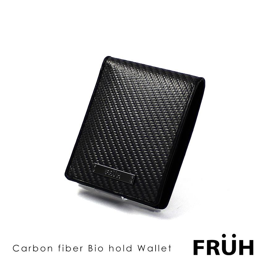 【送料無料】 FRUH リアルカーボン 二つ折りウォレット GL027 フリュー 財布 メンズ 二つ折り カーボン 男性 日本製 ブラック カーボンファイバー 高級 オシャレ プレゼント ギフト 暮らしの幸便