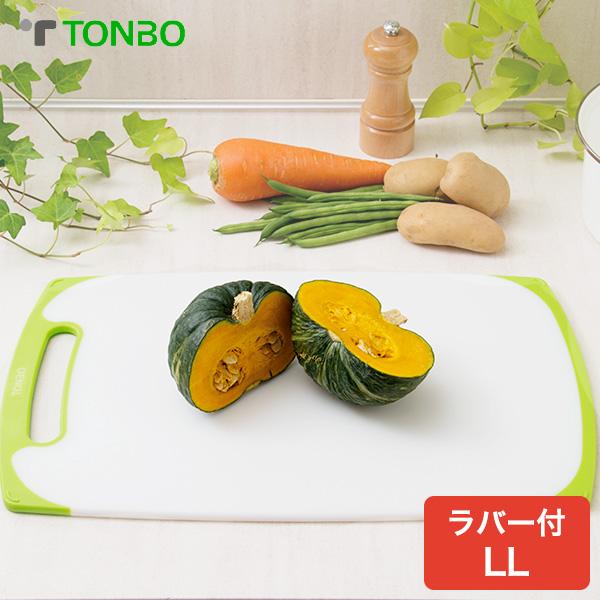 【S・M・LL・シンク】サイズもさらに充実 ラバー付耐熱抗菌まな板 LL食洗器対応 食洗機対応 グリーン カッティングボード
