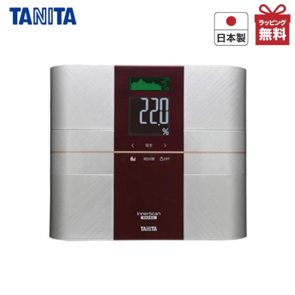 タニタ 体組成計/体重計インナースキャンデュアル RD-503-RD ヘルスメーター 計測器 体脂肪計