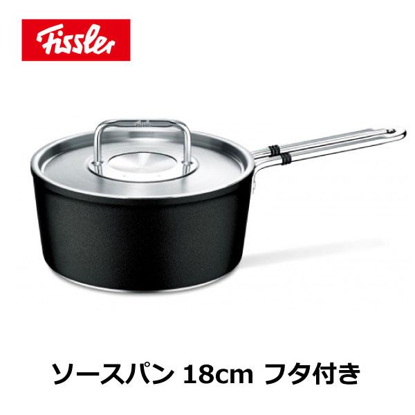 ドイツ製 フィスラー 56-156-18-000 ルノ(luno) ソースパン18cm 片手鍋 ih対応