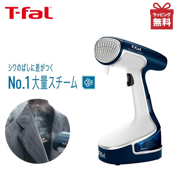 ティファールT-fal 衣類スチーマー アクセススチーム DR8085J0 コード付き 母の日ギフト