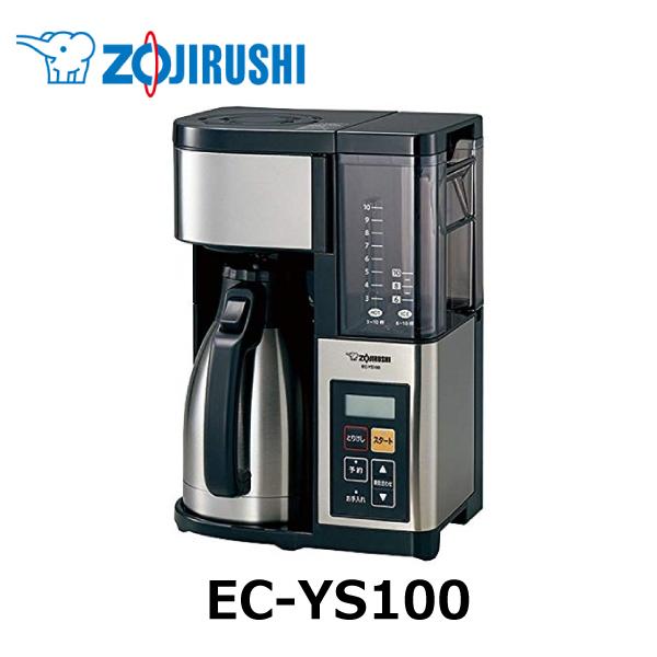 象印 コーヒーメーカー 珈琲通 EC-YS100-XB