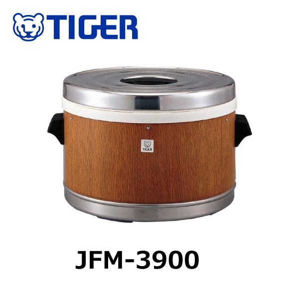 タイガー 業務用ステンレスジャー 保温 専用 二升 2合 木目 業務用 JFM-3900-MO