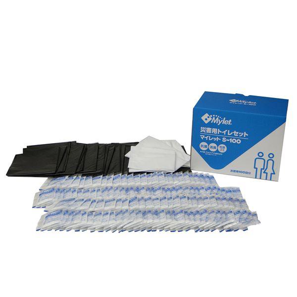 【送料無料】(※北海道・沖縄・離島を除く)備蓄用簡易トイレセット マイレット s-100