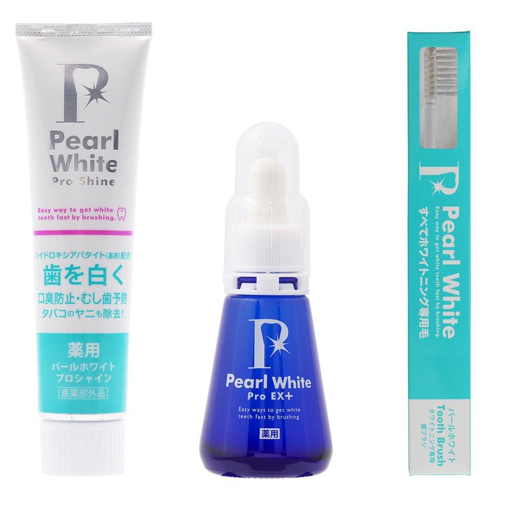 薬用パール ホワイト Pro EXプラス1本+シャイン40g+専用歯ブラシプレゼント付き 限定セット【ホワイトニング】【ホワイトニング】【歯磨き液】【Pearl White】