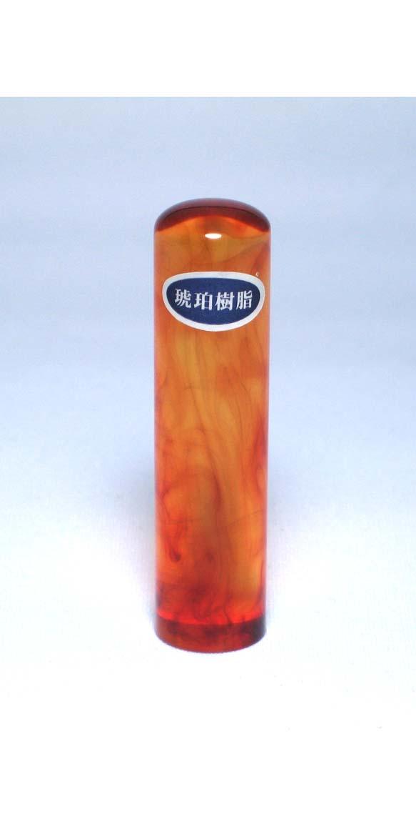 琥珀 16.5mm 【別珍化粧ケースセット付き】