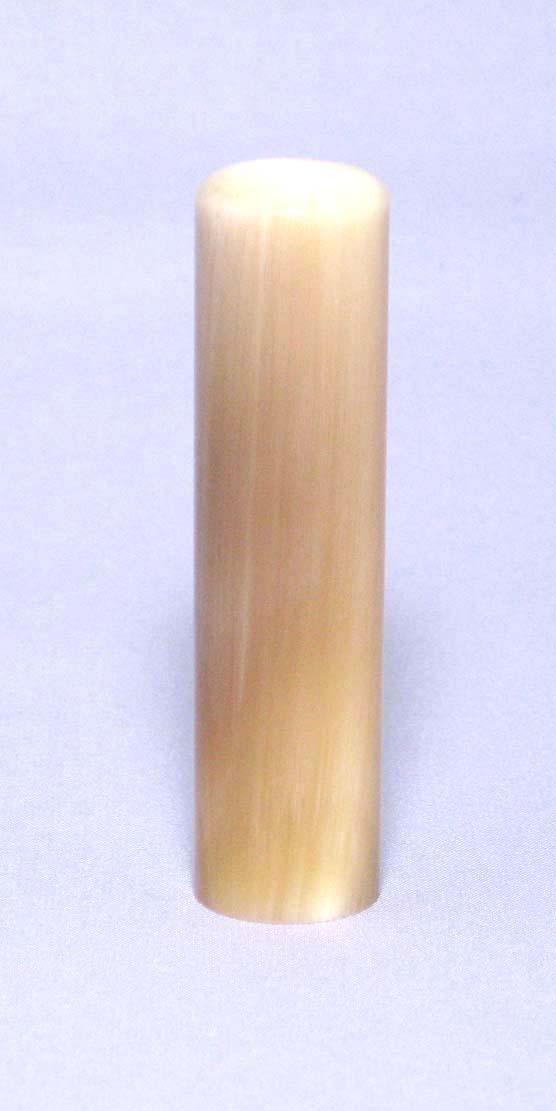 《特白》白水牛 16.5mm丸【別珍化粧ケースセット】