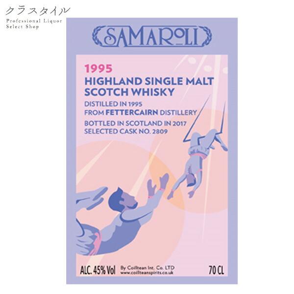 【超数量限定】 サマローリ フェッターケアン 1995 スコッチ ウイスキー ハイランド シングルモルト WHISK-E 700ml 45%