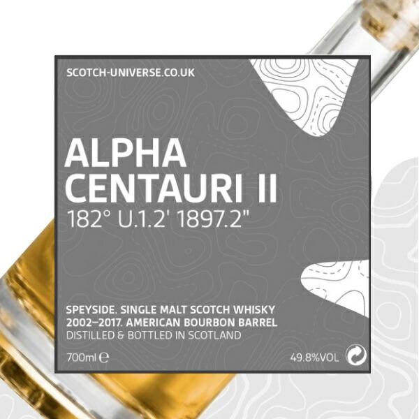 スコッチユニバース アルファ ケンタウリ 2 ALPHA CENTAURI II 700ml 49.8% グレントファース と思われる ウイスキー ウィスキー スペイサイド シングルモルト シリーズ