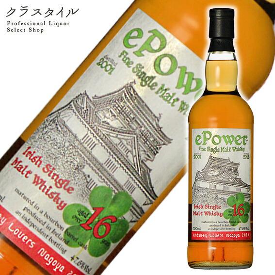 アイリッシュ シングルモルト 2001 16年 ePower ウイスキーラバーズ名古屋2019 Whiskey Lovers Nagoya WLN アイルランド ウイスキー 700ml 47.6%
