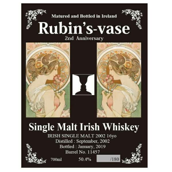アイリッシュ シングルモルト 2002 16年 50.4% 700ml ルビンズベース 2周年記念ボトル ウイスキー バー Bar Rubin's-vase 名古屋