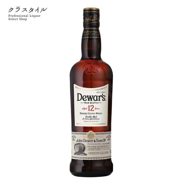 12年以上熟成させた原酒をブレンドし更に6ヵ月熟成させたスムースな味わい デュワーズ 12年 700ml いつでも送料無料 スコッチ ウイスキー ギフト DEWARS プレゼント ブレンデッドウイスキー 贈り物 スピード対応 全国送料無料