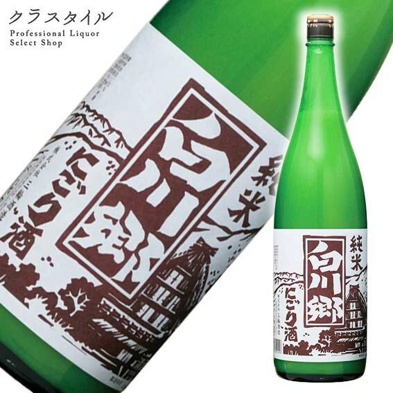 日本酒 にごり 人気商品 純米酒 どろどろ 白濁 珍しい 白川郷 岐阜県 にごり酒 三輪酒造 価格 純米 1800ml 1本