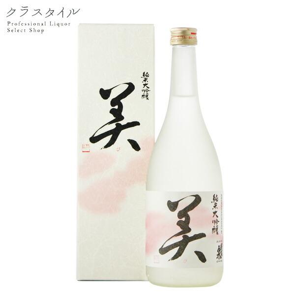 白鶴酒造 鶴の玉手箱 薬用 大吟醸のうるおい美白水 …