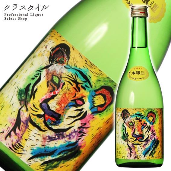 名古屋の日本酒を知ってほしい そんな想いから生まれました ナゴヤクラウド 金虎 本醸造 18%OFF 名古屋 お土産 金虎酒造 人気ショップが最安値挑戦 愛知 ギフト 720ml クラウド