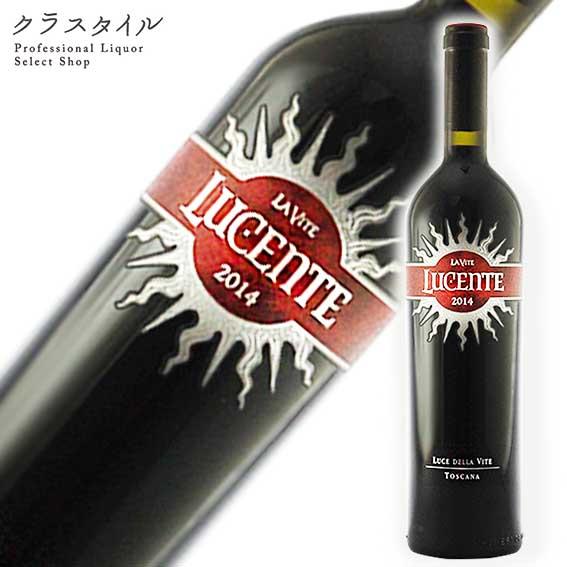 ルチェンテ ルーチェ デッラ ヴィーテ イタリア トスカーナ 割引 750ml フルボディ 数量限定アウトレット最安価格 赤ワイン