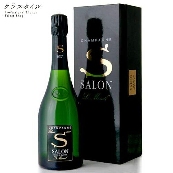 サロン ブラン ド ブラン 2007 ギフトボックス BOX入り 750ml 正規品 シャンパン ワイン フランス 箱入り