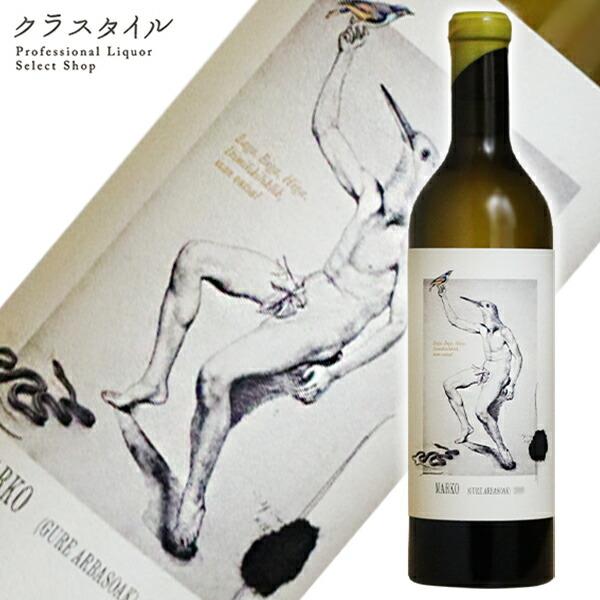白ワイン 超特価SALE開催 通販 スペイン バスク地方 チャコリワイン チャコリ ワイン ビスカイコ チャコリーナ 750ml オシェール マルコ グレ アルバソアック